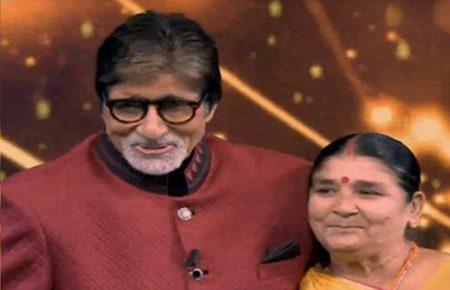 Amitabh bachchan-with-rajkumari-devi