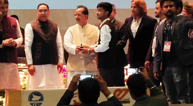 Young Entrepreneur Of Bihar By Honorable State Minister Of Labor Department, Bihar