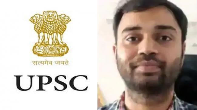 Pradeep Singh UPSC Topper