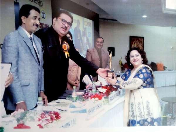 Gem of India Award 2017