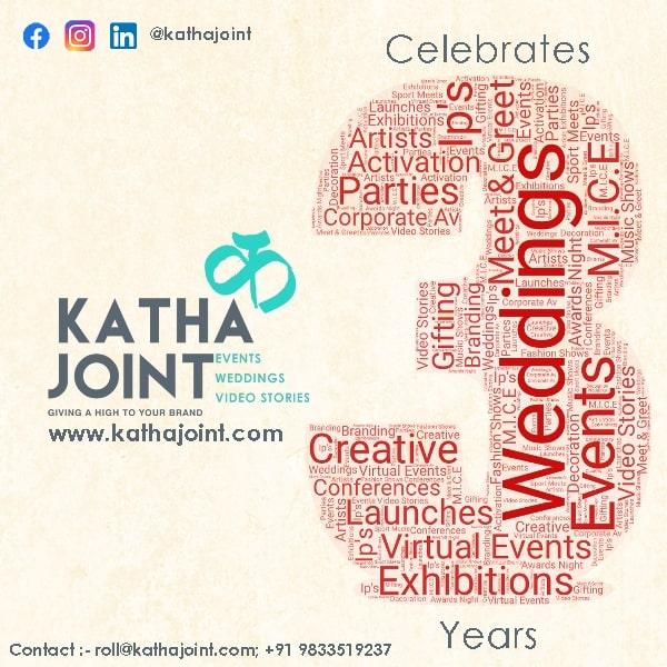 Katha Joint