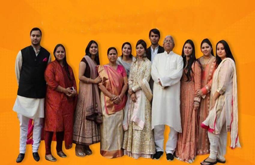 Lalu Parasad Yadav & Rabri Devi's Full Family