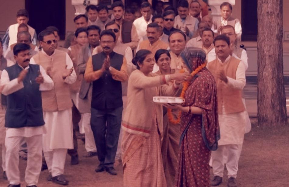 Maharani Web Series Scene